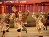 Корякский танец г.Сызрань ансамбль