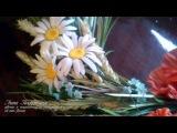 Цветы из глины на ощупь! Настенный венок из полевых цветов. Ромашки, маки, незабудки
